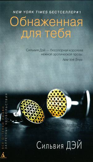 Книга про историю россии читать онлайн