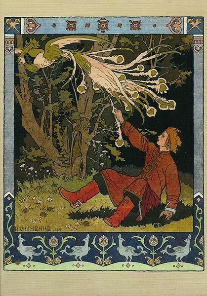 конёк-горбунок читать