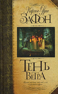 Книги по фантастике для подростков