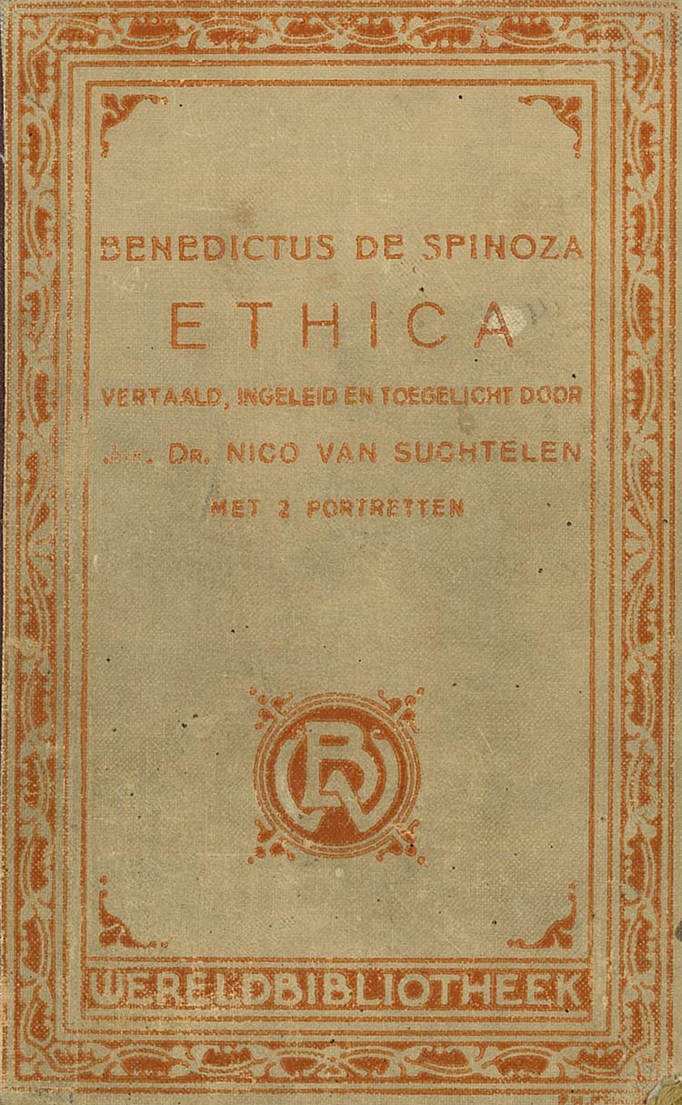 Спиноза этика скачать fb2